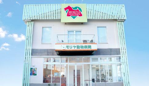 つきみ野病院(大和市)